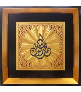 تابلو لنتی کولار طرح قاب محمد رسول الله