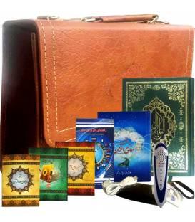 قلم قرآنی بصیر با قلم 8 گیگابایت