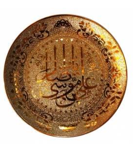 بشقاب شن پاش طلایی یا علی بن موسی الرضا